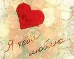 Когда лучше признаваться в любви