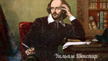 Уильям Шекспир логотип