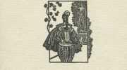 Уильям Шекспир — Сонет 36 William Shakspeare - Sonnet 36